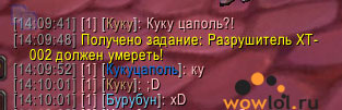 Кукуцаполь!