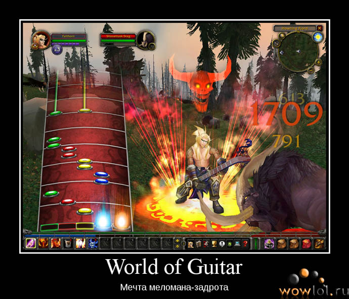 World of Guitar Hero