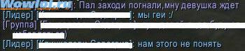 собсно в инсте)