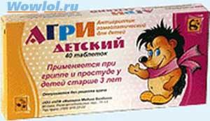 Таблетки для ТанкоШкольников