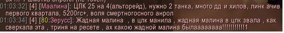 Во вторник ближе к ночи пошла лирика)))