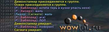 Случай в кузне)