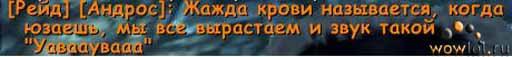 негодуем