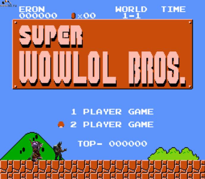 Super wowlol bros.