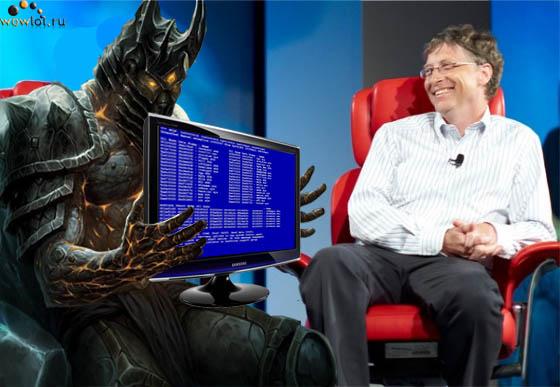 Болвар и Гейтс
