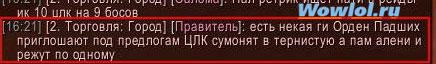 Хитрецы какие)