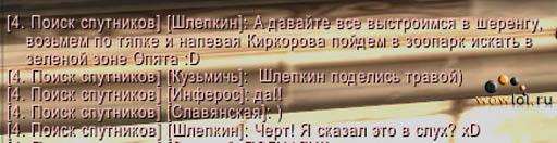 Филосовский диалог
