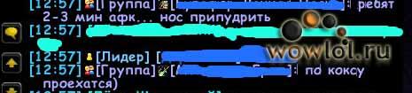 По коксу