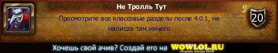 Навеяно официальным форумом)