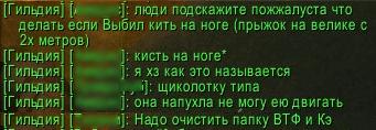 Я выбил кисть на ноге)))