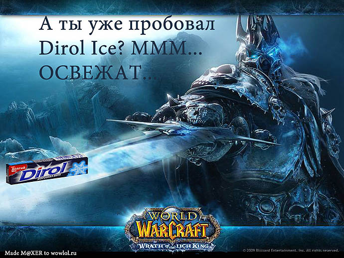 Dirol ice & lich