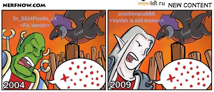 wow 2004 и wow 2009