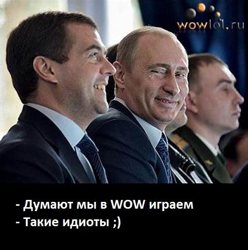 Надоели вы )