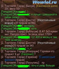 Мужики, задумайтесь)