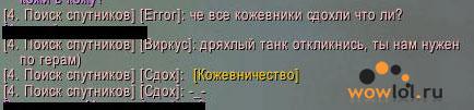 Кожевник реально сдох