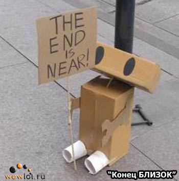 The END us near!