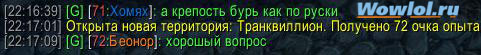 Как будет крепость бурь по русски?!