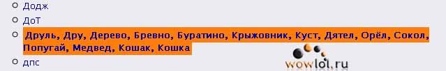 Словарь терминов на одном сайте. . . .