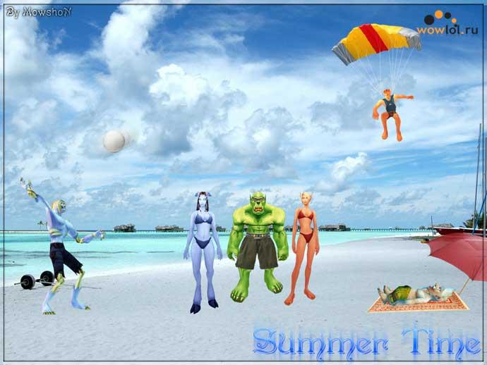 WoW Лето