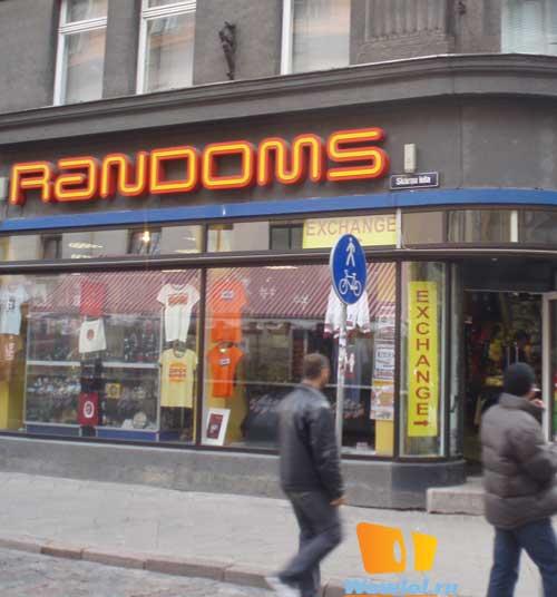 магазин для рандом рейдеров.