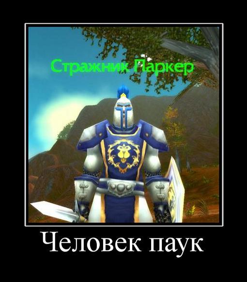 Питер Паркер жив!)