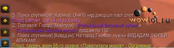Кв на дк =)