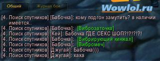 Сексшоп)))