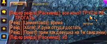 имелась ввиду метка на мобе))