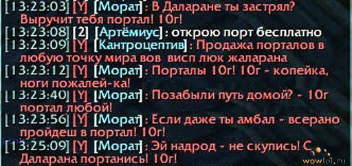 Маги рифмоплеты)