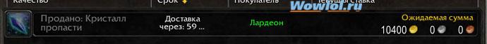 Случай с лохом на офф серве))