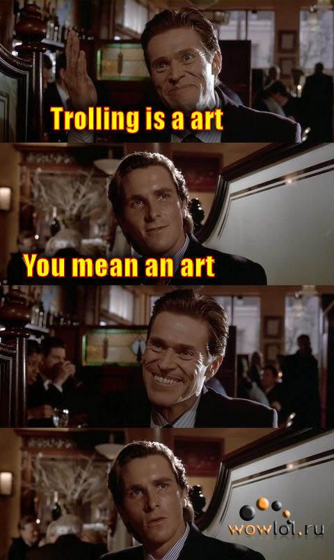 Троллинг - это искусство