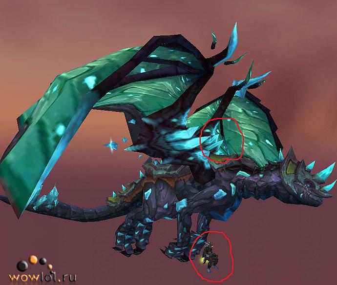 Камнешкурый дракон