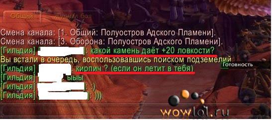Вот такие камни нужны)
