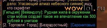 Хорошее сравнение)