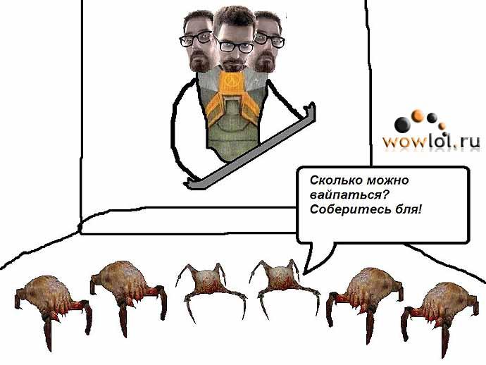 Миниатюра Ребрад и Крабы Hafl Life edition