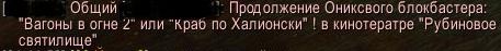 пуги убивающие РС