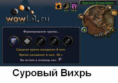 рандомЛФГ