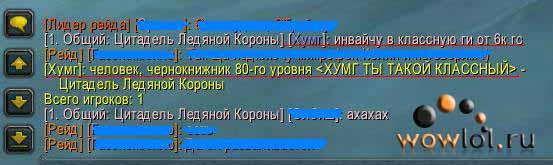 ХУМГ ТАКОЙ КЛАССНЫЙ!