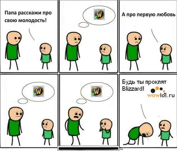 Скриншот от Марчены с сервера Разувий.
