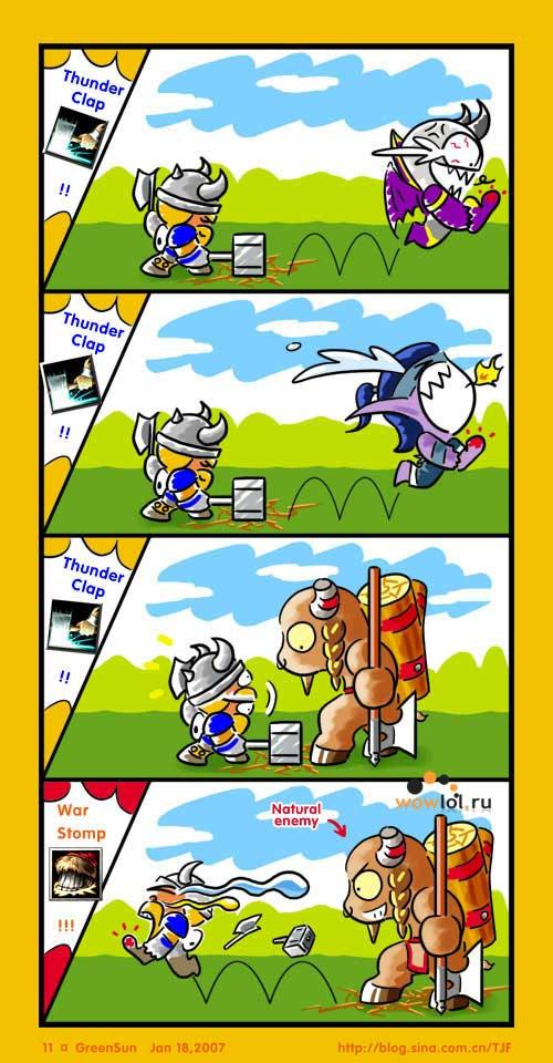 Комикс про вара и таурена.