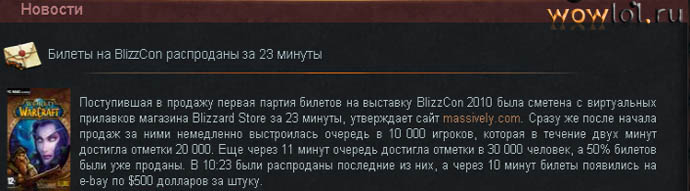 Русская (инонациональная) предприимчивость