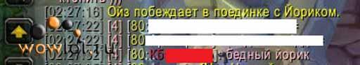 Йорика убили