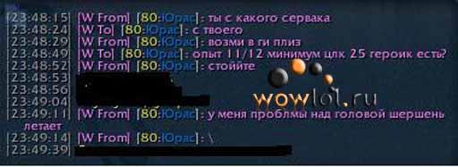 Ничего не понятно %)
