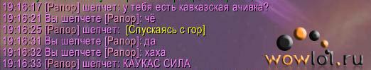 каукас