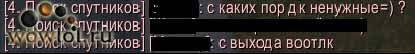 ДК не нужны с выхода Вотлк