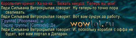 Залы отражений - разработчики МАНГОСа ОТОЖГЛИ НЕРЕАЛЬНО