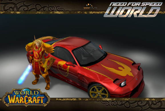 NFS: World and World of Warcraft