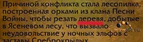 У близов тоже залипают кнопки)