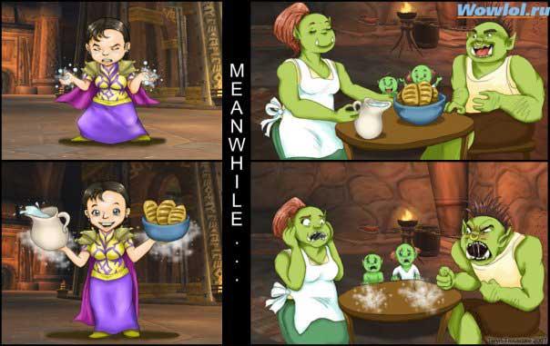 как маги конжурят еду
