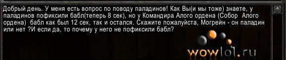 Вопрос ГМам